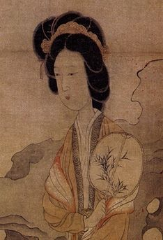 """A portrait of a lady holding a rigid (oval) fan from the painting """"Appreciating Plums"""", by Chinese artist Chen Hongshou Chongqing, Martial, Chen, Chinese Fans, Art Chinois, Image Painting, Chinese Painting, Art And Architecture, Asian Art"""