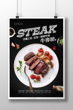 Steak Food Poster. Free download at pikbest.com #poster #steak #pikbest #download #design #food Food Template, Templates, Photoshop 4, Food Promotion, Poster Ads, Sashimi, Food Menu, Food Design, Steak