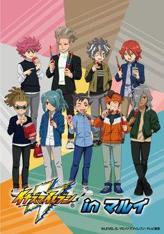 Tweets con contenido multimedia de 이나즈마 깨알정보통 (@inazuma_sound)   Twitter All Anime Characters, Anime Films, Fanarts Anime, Manga Anime, Super 11, Inazuma Eleven Strikers, Go Wallpaper, Inazuma Eleven Go, Cute Anime Guys