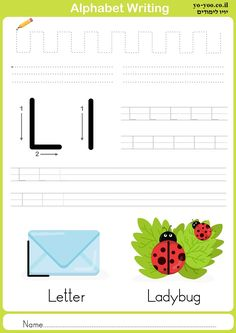 Letter T Worksheets, Learn Sign Language, English Reading, A4 Paper, Exercise For Kids, Alphabet, Preschool, Lettering, Vector Stock