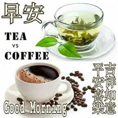Our Slimroast has Green Tea Extract Green tea contains to caffeine Tea Quotes, Clean Diet, Black Coffee, Coffee Drinks, Coffee Beans, Drinking Tea, Tea Cups, Good Things, Blood Vessels
