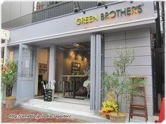 恵比寿にNYスタイルサラダ専門店オープン!GREEN BROTHERS ホットサラダもあるよ~|さわあこのラジオ日記