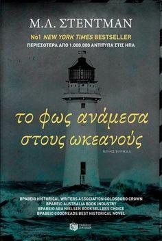 Το φως ανάμεσα στους ωκεανούς by M.L. Stedman #historicalfiction #literaryfiction