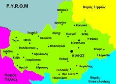 ΓΝΩΜΗ ΚΙΛΚΙΣ ΠΑΙΟΝΙΑΣ: Σταυροί προτίμησης υποψηφίων των περιφερειακών εκλ...