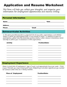f449ef02a79d9667ceb957a96707f500 Job Application Form Skills And Experience on words for, what should write special, list special,
