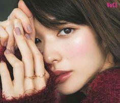 Pin by Chingmanling on Girls Japanese Eyes, Japanese Makeup, Asian Makeup Tutorials, Asian Makeup Looks, Eye Makeup, Hair Makeup, Pinterest Makeup, Beautiful Girl Photo, Asian Eyes