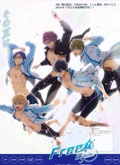 Free! Eternal Summer ~~ This is the logo and official name for the Second Season!