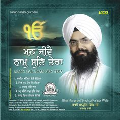 Free Mp3 Download Of Whole Album Latest And Famous Artist Bhai Manpreet Singh Ji Kanpuri