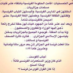 القرآن حياة
