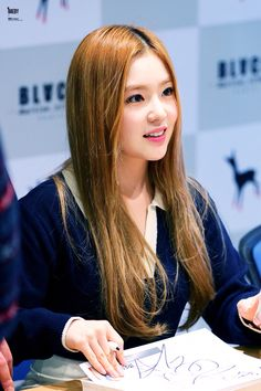 Joohyun