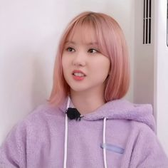Win My Heart, Cloud Dancer, G Friend, May 1, Meme Faces, Face Claims, Ultra Violet, Baekhyun, Girl Crushes
