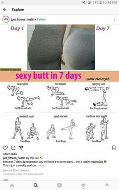 At Home Workouts For Women 808 . At Home Workouts For Women 808 Fitness und übungen Water Fitness Workouts, Fitness Workout For Women, Body Fitness, Physical Fitness, Fitness Home, Butt Workouts, Total Gym Workouts, Fitness Motivation, Cardio