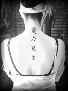 My tattoo. Chinese symbols - Love ; Strength ; Son ; Husband