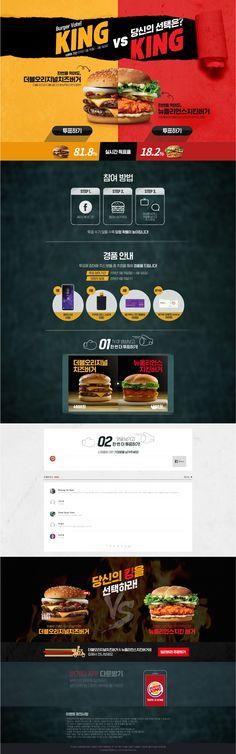 버거킹_투표 Best Web Design, Ad Design, Event Design, Layout Design, Event Banner, Promotional Design, Event Page, Landing Page Design, Design Development