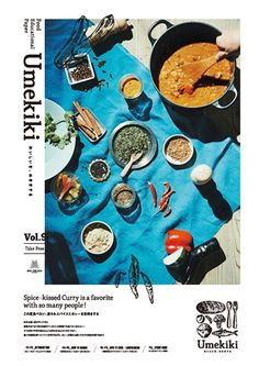Free Paper・フリーペーパー | Umekiki - おいしいを、めききする - グランフロント大阪食育プロジェクト