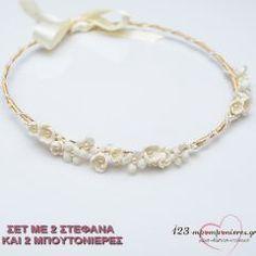 ΣΤΕΦΑΝΑ ΓΑΜΟΥ ΠΟΡΣΕΛΑΝΙΝΑ ΜΕ ΛΟΥΛΟΥΔΙΑ ΕΚΡΟΥ - ΣΕΤ - ΚΩΔ:N355-SL Bangles, Bracelets, Gold Rings, Rose Gold, Silver, Jewelry, Bride, Wedding Bride, Jewlery