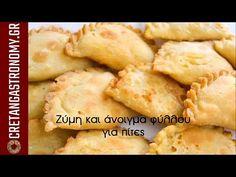 Ζύμη και άνοιγμα φύλλου - cretangastronomy.gr - YouTube Calzone, Greek Recipes, Apple Pie, Deserts, Dessert Recipes, Food And Drink, Appetizers, Yummy Food, Sweets