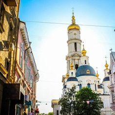 A cathedral with an organ hall in Kharkiv, Ukraine There is an Organ and Chamber Music Hall inside, where you can enjoy music in the evening, but at the same time it is a church. #kharkov #Kharkiv #church #city #organ #hall #concert #ukrainecitytours #ua #ukraine #go_to_ukraine #visitukraine #travel #today #photo