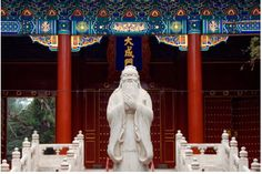 Confucianism: The most popular and main belief in China when there was the Qing Dynasty was Confucianism. Confucius was a philosopher and teacher who thought that everyone should live virtuous lives and respect their elders and their rulers. They should also for-fill their given roles in society. Confucius also thought that you should listen to your superiors and be kind to everyone and in every situation.