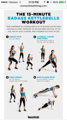 Loving This Sweet Little Tip The Badass Kettlebells Workout