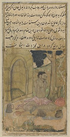 """""""From nothingness they see the whole of existence, they have grasped the thread of unity from end to end, internal and external have a single meaning."""" 16th C. Indo-Muslim Sufi manuscript on Yoga by Muhammad Ghawth Gwaliyari."""