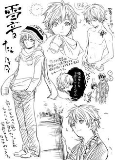 Yukine from Noragami                                                                               More