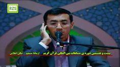 Abbas Hashmi In Iran Competition-2011