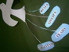 Προσχολική Παρεούλα : ΤΑ ΠΑΙΔΙΑ ΤΗΣ ΕΛΛΑΔΑΣ ΘΕΛΟΥΝ ΕΙΡΗΝΗ !!! School Projects, Projects To Try, 28th October, Peace On Earth, Nike Logo, Diy And Crafts, War, Greece, Culture