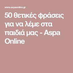 50 θετικές φράσεις για να λέμε στα παιδιά μας - Aspa Online Kids And Parenting, Good To Know, 50th, Parents, Words, Daughter, Babies, Tips, Quotes