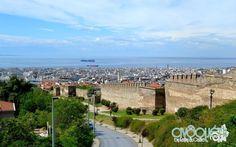 At Thessaloniki with kids, GREECE, Η Θεσσαλονίκη γιορτάζει! Πάμε μία βόλτα; - Anthomeli