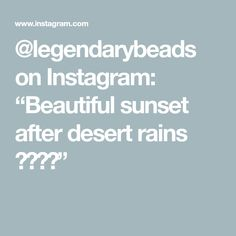 "@legendarybeads on Instagram: ""Beautiful sunset after desert rains 🌧🌵🌦🌵"""