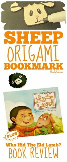 You can make this sheep origami bookmark and use it when reading the Arabic children's book Who Hid the Eid Lamb, written by Taghreed Najjar and illustrated by Manal Haddadin, from Maktabatee. Origami Love, Origami Paper, Origami Hearts, Origami Ball, Origami Flowers, Kids Origami, Origami Folding, Lamb Book, Hidden Book
