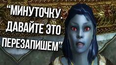 11 ФЕЙЛОВ В ОЗВУЧКЕ ВИДЕОИГР
