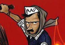 Aap gives ticket to new entrants, ignores hard workers. Indian Youth Congress ABP News #PollKhol