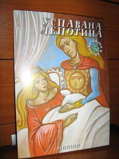 Foreign Sleeping beauty book