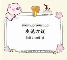 China Language, Family Guy, Chinese, Comics, Fictional Characters, Caligraphy, Cartoons, Fantasy Characters, Comic