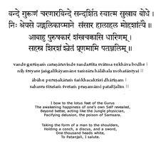 ashtanga yoga opening prayer