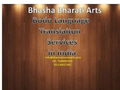 Bodo #Language #Translation & #Localization Services In India ~ https://goo.gl/pekzyH Please courtesy: https://twitter.com/BhashaBharati #Translation #Localization