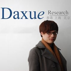 Zhong Yuli is one of our research assistants at Daxue!