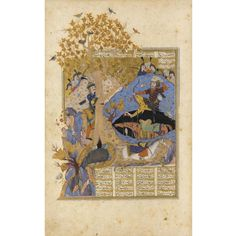 AN ILLUSTRATED AND ILLUMINATED LEAF FROM A MANUSCRIPT OF FIRDAUSI'S SHAHNAMA: RUSTAM AND RAKHSH FALL INTO THE PIT OF SPEARS, ISFAHAN OR QAZVIN, PERSIA, SAFAVID, CIRCA 1600