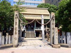 2015年8月 白神社