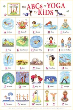 ABC yoga for kids.this would be kind of cute as a poster in my classroom. We actually do yoga on our brain breaks sometimes! Poses Yoga Enfants, Kids Yoga Poses, Yoga For Kids, Exercise For Kids, Abc For Kids, Children Exercise, Kids Workout, Kids Fun, Yoga Bebe