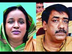 Bangla News Today 6 December 2016 Bangla Vision Bangladesh Today Bangla ...
