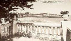 Os xardíns do Sanatorio de Oza. Tarxeta postal.