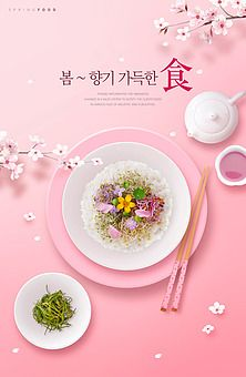 Pastel Photography, Food Photography, Menu Design, Layout Design, Promotional Design, Moon Cake, Mint, Graphics, Japan