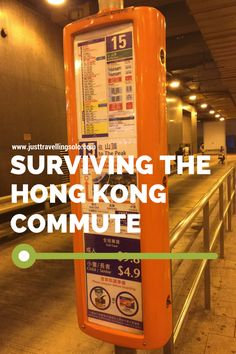 Here's how to survive Hong Kong commute like a local.