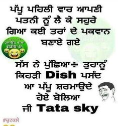 Funny Qoutes, Jokes Quotes, Punjabi Funny, Punjabi Quotes, Krishna, Funny Quites, Husky Jokes, Jokes, Humor Quotes