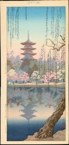 Tsuchiya Koitsu - Nara Sarusawa Pond