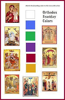 Teacher Resources on Pinterest | Antiochian Orthodox Christian Archdiocese