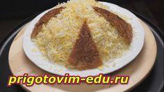 Как приготовить идеальный рис для плова . Сталик Ханкишиев  (HD)